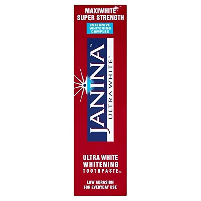 悲しいことに社会レクリエーションJanina Ultrawhite Maxiwhite Intensive Whitening 75ml - ジャニナのの集中美白75ミリリットル [並行輸入品]