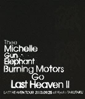 BURNING MOTORS GO LAST HEAVEN II LAST HEAVEN TOUR 2003.9.25 at KYOTO TAKUTAKU [Blu-ray]