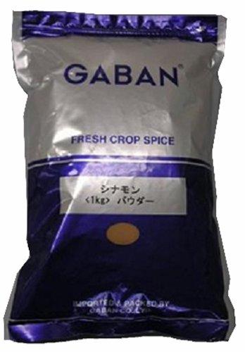 シナモン パウダー 袋 / 1kg TOMIZ/cuoca 富澤商店