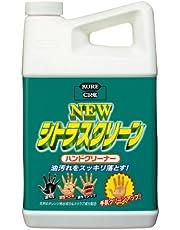 KURE(呉工業) ニュー シトラスクリーン ハンドクリーナー (1.9L) [ 品番 ] 2283