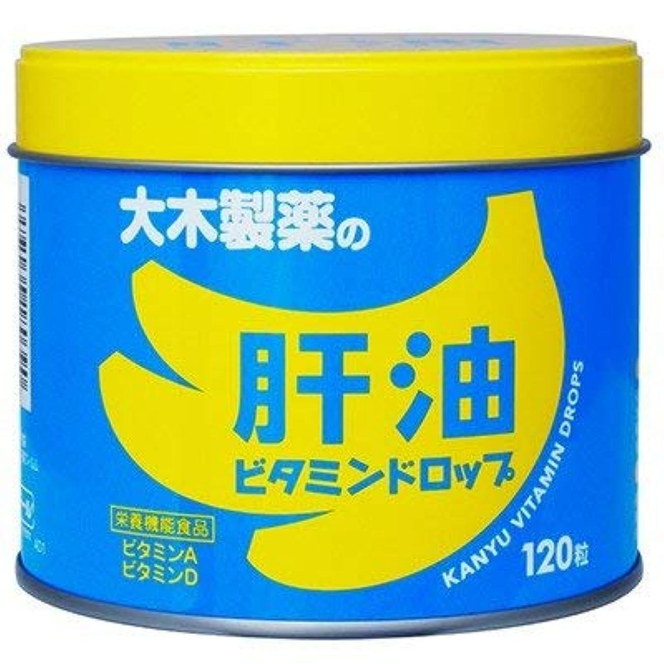 言い訳責める野望大木製薬 肝油ビタミンドロップ (栄養機能食品)5個セット
