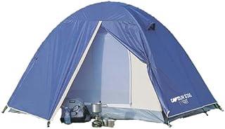 キャプテンスタッグ(CAPTAIN STAG) テント リベロ ツーリングテントUV M-3119 ドーム型 2人用 防水 バイク・自転車積載 軽量・コンパクト設計 バッグ付き