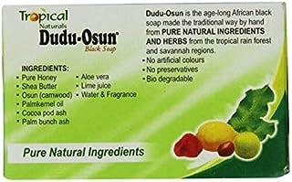 Dudu-osun الصابونة السوداء الافرقية الطبعية