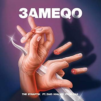 3ameqo (feat. Zaid Khaled)