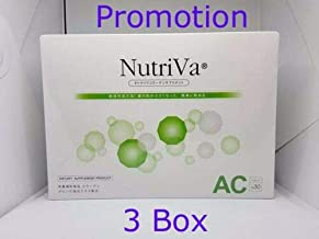 3X Nutriva SOD AC Acne Collapse 90 Tablets Reduce Acne Dietary Supplements