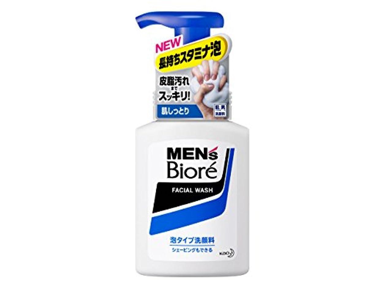 二週間憂鬱なコート【花王】メンズビオレ 泡タイプ洗顔 150ml ×10個セット