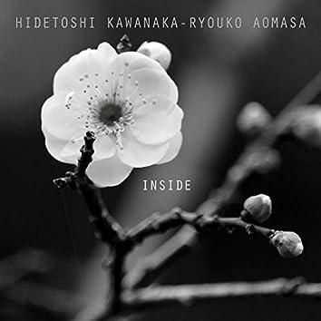 INSIDE (feat. Alinovsky)
