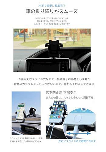 『(SmartTap) 車載ホルダー スマホ スマホホルダー スマホスタンド 車 EasyOneTouch2 (オートホールド式/伸縮アーム/粘着ゲル吸盤) 各種 iPhone/Android HLCRIO121』の6枚目の画像