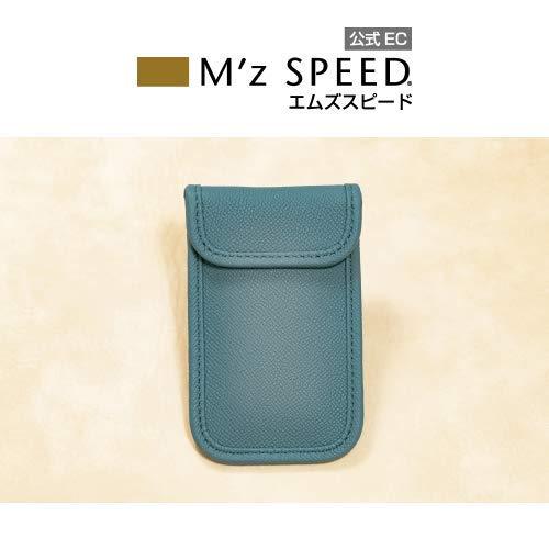 M'zSPEED(エムズスピード)『リレーアタックガードポーチ2ドイツレザー』