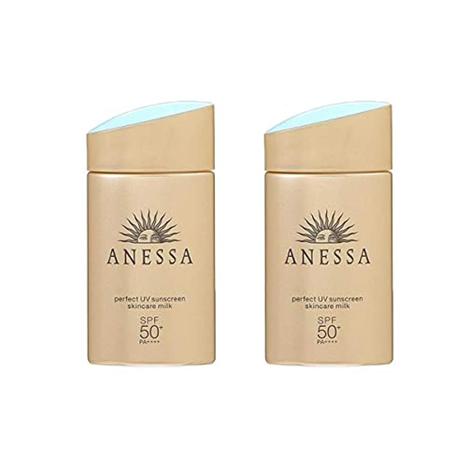 最近人質土器【セット】資生堂 アネッサ ANESSA パーフェクトUV スキンケアミルク SPF50+/PA++++ 60mL 2個セット [並行輸入品]