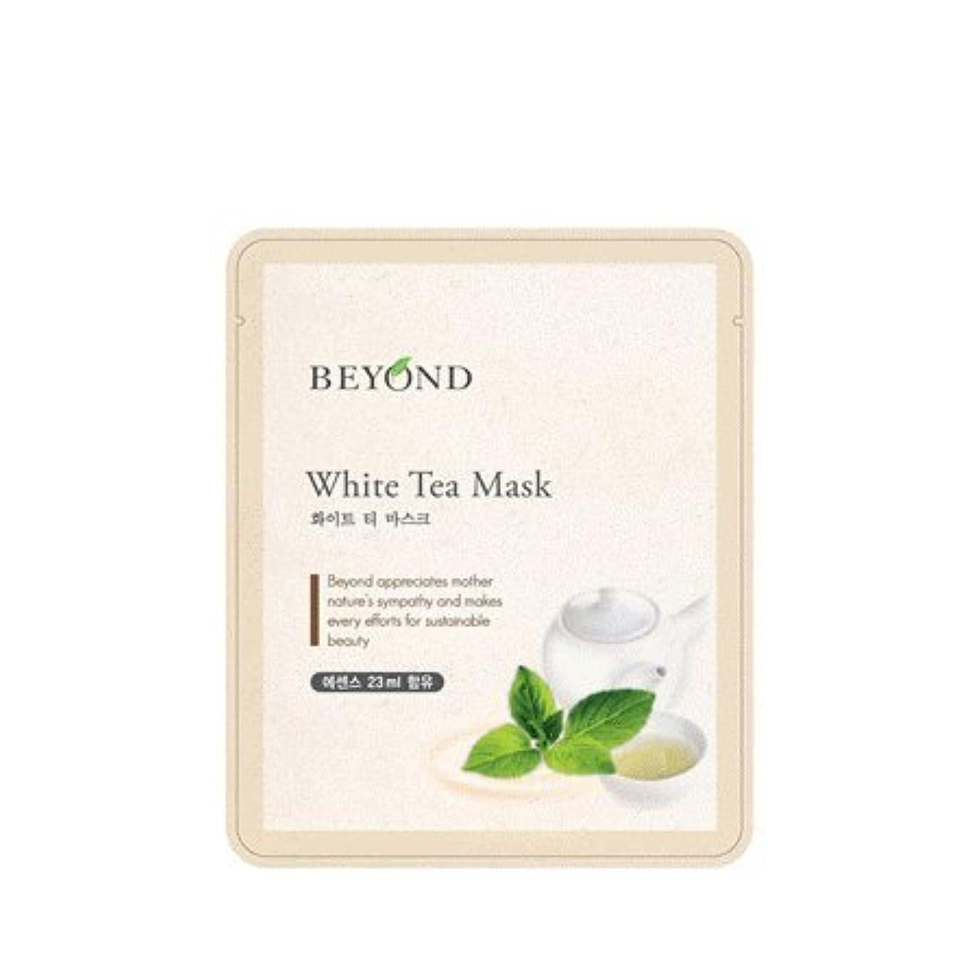 弾薬カウンタカスタムBeyond mask sheet 5ea (White Tea Mask)
