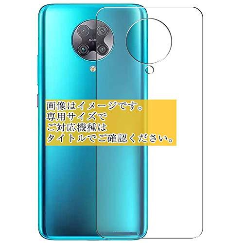 二枚 Sukix 背面保護フィルム 、 Huawei Ascend G620S 向けの TPU 保護フィルム 背面 フィルム スキンシール 背面フィルム 背面保護 (非 ガラスフィルム 強化ガラス ガラス )