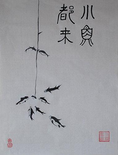 oridental oeuvre d 'art sans cadre peint à la main art chinois pinceau encre et laver peinture aquarelle dessin image sur papier de riz fleur poisson décorations pour Office séjour