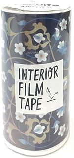 デコルファ インテリアフィルムテープ FT100 シノワズリ/ブルー
