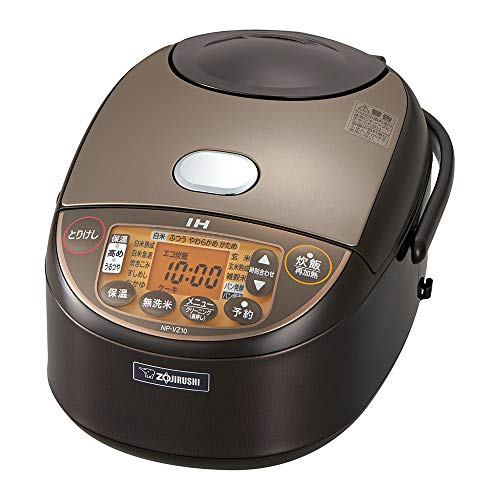 象印 炊飯器 5.5合 IH式 極め炊き 黒まる厚釜 ブラウン NP-VZ10-TA