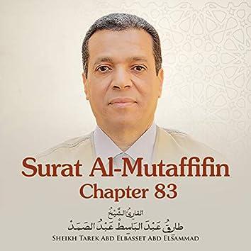 Surat Al-Mutaffifin, Chapter 83