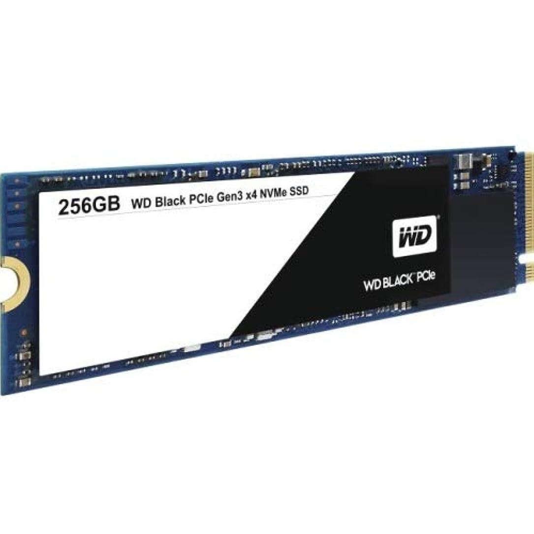 くま熟した乳剤WD-IMSourcing ブラック WDS256G1X0C 256 GB ソリッドステートドライブ - PCI Express (PCI Express 3.0 x4) - 内部 - M.2 2280-2 GB/s 最大読み取り転送レート - 700 MB/s 最大書き込み転送レート