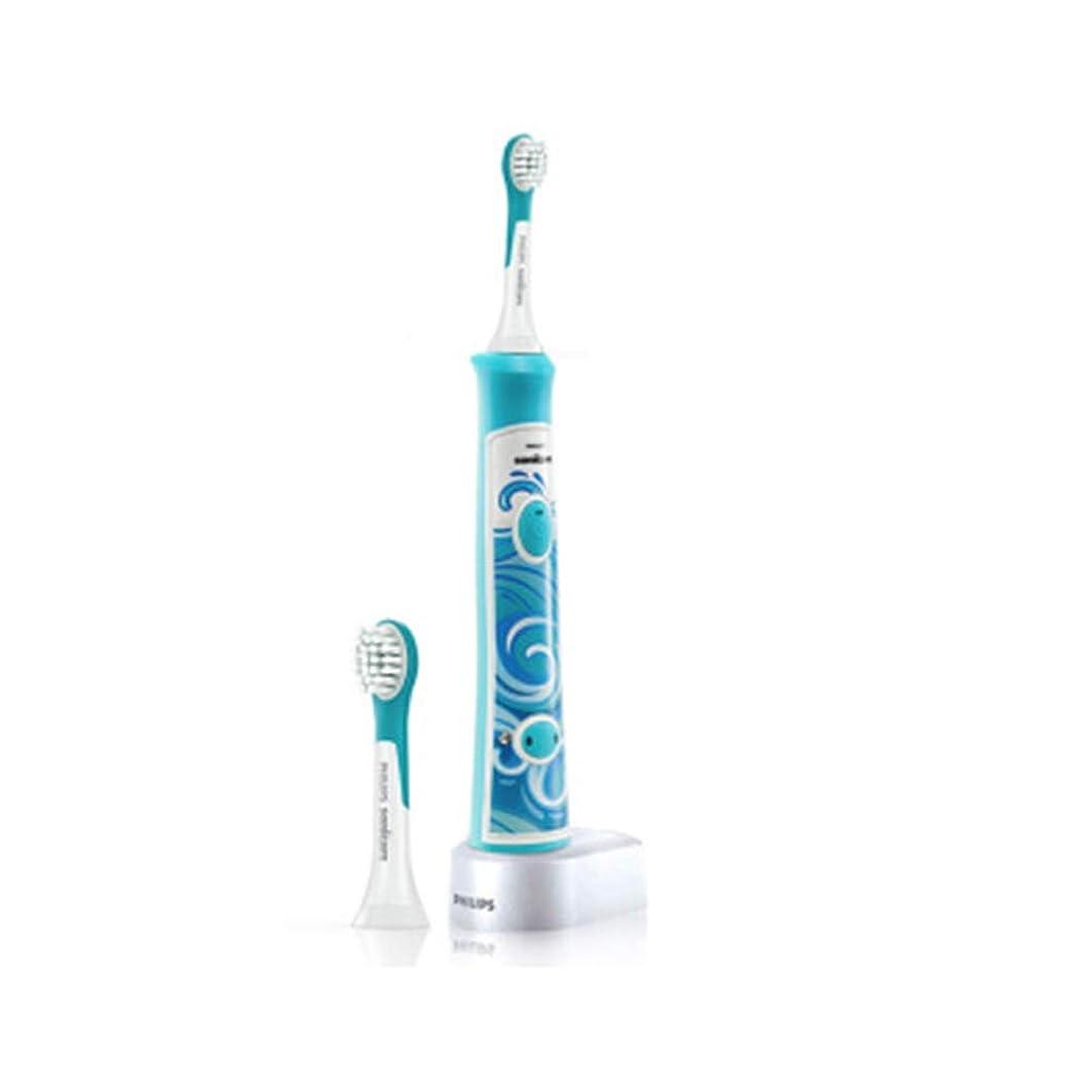 極めて重要な議論するずるい子供のためのインテリジェントな子供用電動歯ブラシ、充電式音波電動歯ブラシ、明るい白い歯、歯茎のケア、交換可能なブラシヘッド