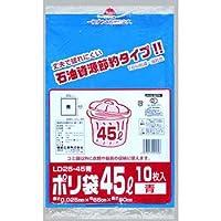 ポリ袋 45L 青 0.025×650×800 500枚 ゴミ袋 福助工業 LD25-45 青