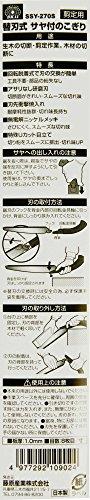 藤原産業 SK11 替刃式サヤ付鋸270 SSY-270S