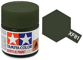Tamiya Flat Acrylic Paint Mini 10ml RAF Dark Green 2 XF81