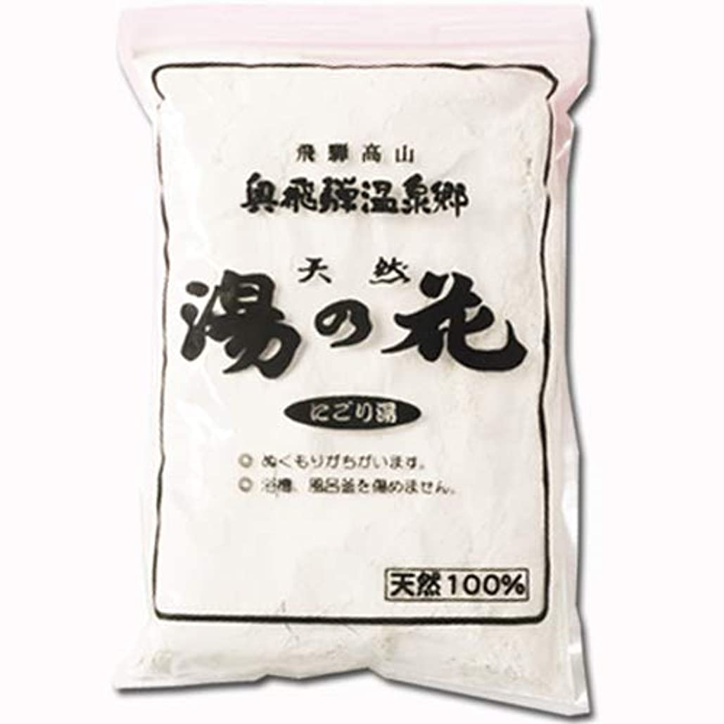 ダースランダムレンダー天然湯の花 (業務用) 1kg (飛騨高山温泉郷 にごり湯)