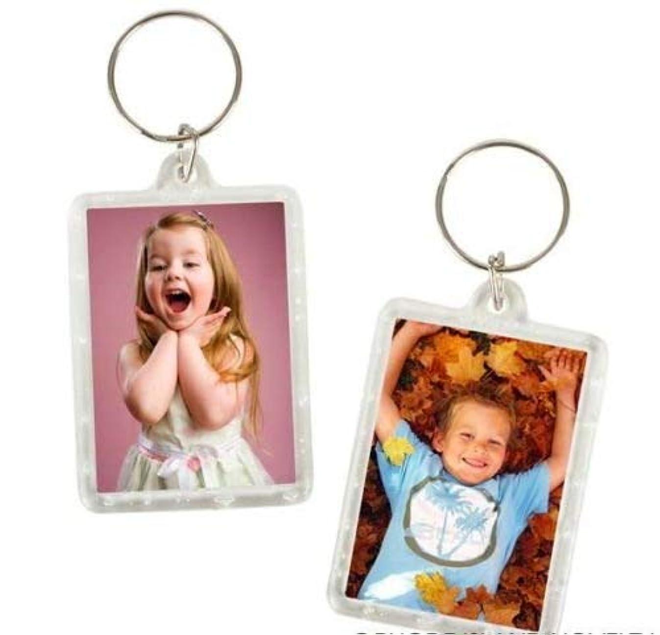 12 Photo Frame Keychains