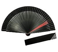 扇子 メンズ 扇子セット 黒 赤 キューブビック 大き目 22cm せんす Lサイズ 高級 紳士用 扇子入れ 扇子袋付き 6053赤