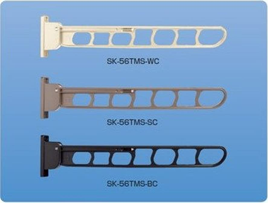 バンパラメータ緑新協和 バルコニー物干金物 (縦収納型) SK-56TMS-WC/ホワイトクリーム 1本 物干し金物