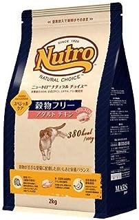 ニュートロ ナチュラルチョイス キャット 穀物フリー アダルト チキン 2kg