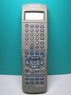パナソニック ビデオリモコン EUR7901KC0