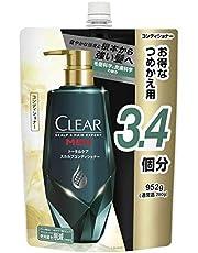 【Amazon.co.jp限定】 CLEAR(クリア) フォーメン トータルケア スカルプ コンディショナー つめかえ用 トリートメント 952g