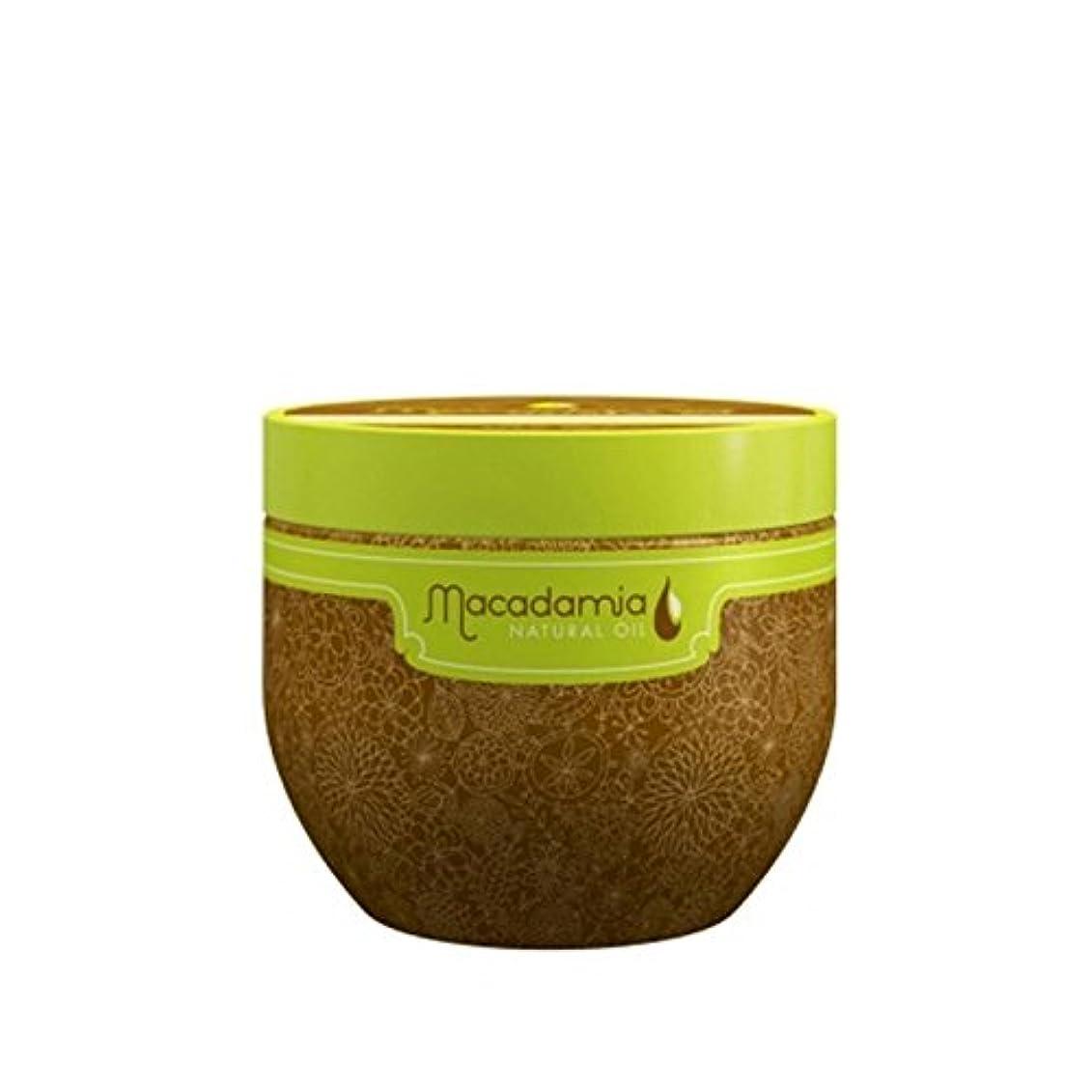 誰でもクローン失業Macadamia Deep Repair Masque (250ml) (Pack of 6) - マカダミア深い修理仮面劇(250ミリリットル) x6 [並行輸入品]