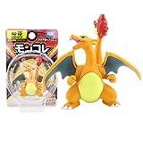 Pokemon Pocket Monsters Moncolle Ms-15 Charizard 5Cm, Mini Figura De Anime De Resina Juguetes para N...