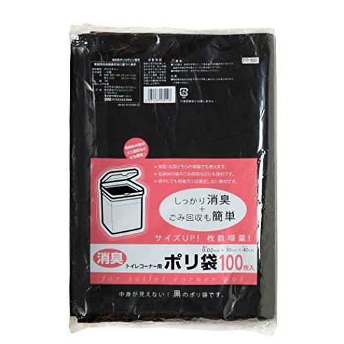 ケミカルジャパン ごみ袋 ポリ袋 消臭 黒 横30cm 縦40cm 厚さ0.02�o 100枚 トイレコーナー用 中身が見えない 角型・丸型ゴミ箱対応 環境にやさしい素材 TP-100