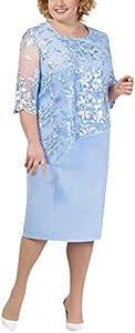 Ria de Hombres Verano señora Invierno Marcas Ropa Interior sin Camisa Mujer Camisones para Hombres Pijama Entero Chica Modelos Damas niñas Ropa Pijamas de Online Bonitas