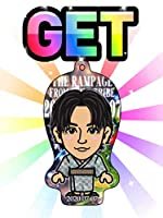THE RAMPAGE 吉野北人 クリーナー オンラインブース 七夕 2020 EXILE TRIBE