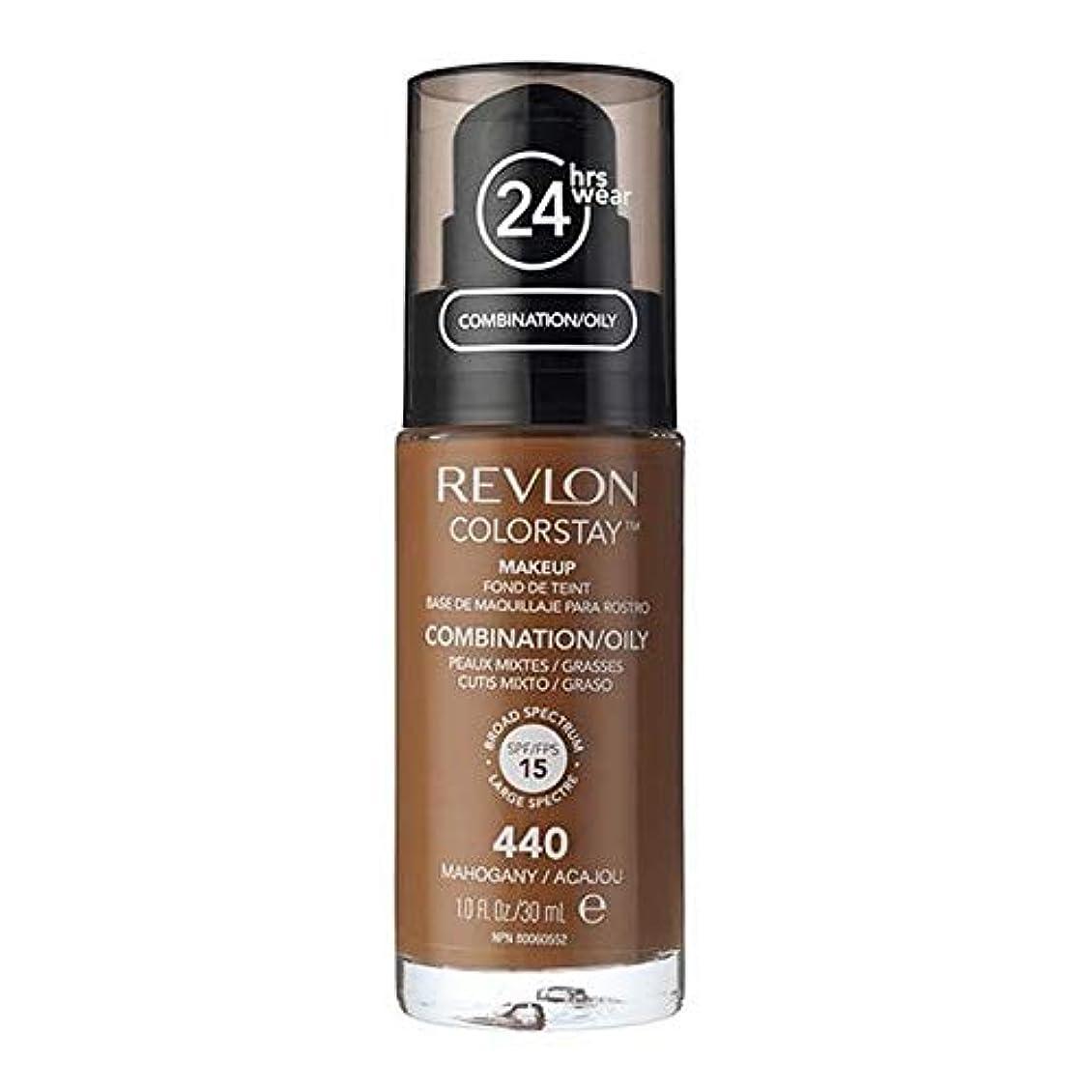 突き刺すアリーナを通して[Revlon ] レブロンColorstayの基盤コンビオイリー肌のマホガニー - Revlon Colorstay Foundation Combi Oily Skin Mahogany [並行輸入品]