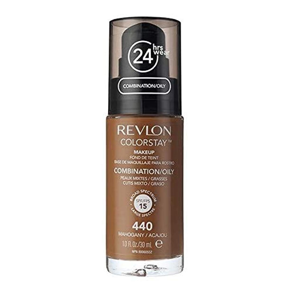 スクラップいらいらさせる竜巻[Revlon ] レブロンColorstayの基盤コンビオイリー肌のマホガニー - Revlon Colorstay Foundation Combi Oily Skin Mahogany [並行輸入品]