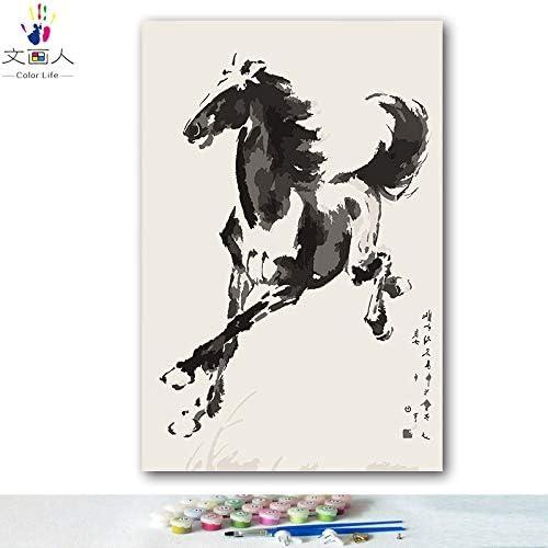 comprar marca KYKDY KYKDY KYKDY Dibujos para Colorar DIY por números con Colors Xu Beihong Horse mapa éxito imagen dibujo pintura por números enmarcados Inicio, 10961,50x60 sin marco  Venta barata