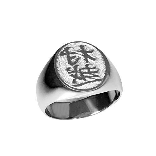 純プラチナ 縦小判印台 印鑑彫 7匁 高密度 メンズ 印面文字選べる指輪(21号)
