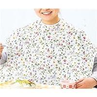 (まとめ)ニシキ 食事用エプロン (5)イチゴ柄 H9608【×5セット】