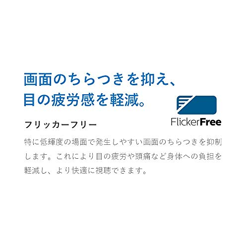 PHILIPSディスプレイ31.5インチ(高画質のIPSTechnologyパネル/HDMI/フルHD/フリッカーフリー/5年保証)323E7QDAB/11