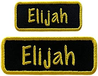 Iron On Or Sew On Name Patches-Matching Set of 2 Custom Embroidered Tags-Choose Thread Color - for Backpacks, Jackets, Lunchbags and More(1 Small and 1 Medium Patch)