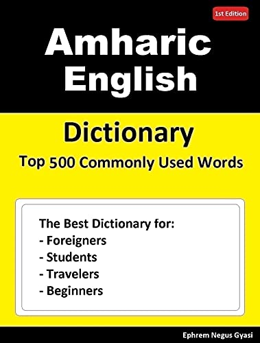 Amharic English Dictionary Top 500 Commonly Used Words: Dictionary for Foreigners, Students, Travelers and Beginners (English Edition)