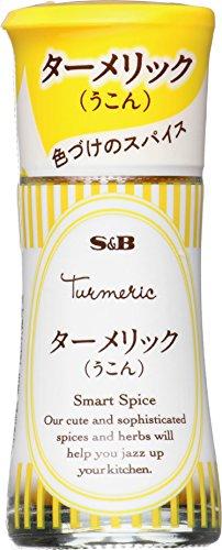 エスビー食品 スマートスパイス ターメリック 瓶 7.7g