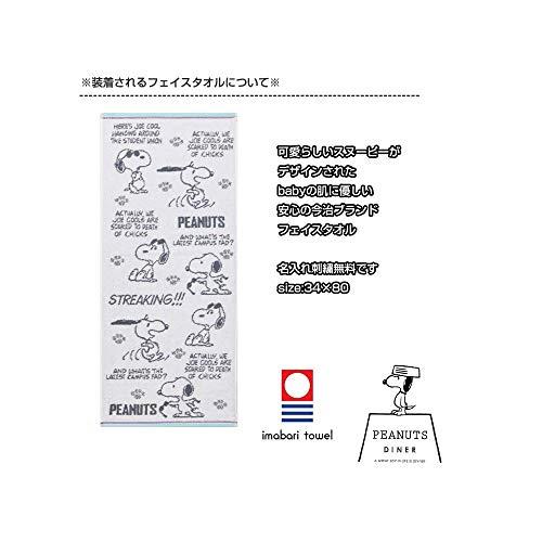 ベアコーポレーション『おむつケーキスヌーピー3段』