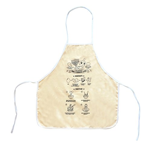 JewishInnovations.com Color / Decorate Your Own Kitchen Apron - Comes with Neck Strap & Waist Ties - Latke Recipe, Menorah & Dreidel Printed DIY Craft for Kids - Hanukkah