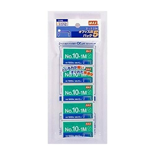 マックス MAX ホチキス ホッチキス針 ハンディタイプ向け No.10-1M 10号 5個入 (5個入×2セット)