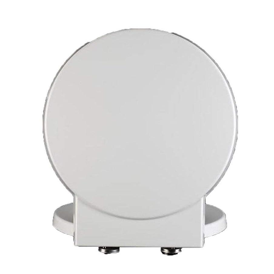 顧問増強するドラムDNSJB 丸型トイレ便座のための抗菌尿素 - ホルムアルデヒド樹脂ミュートで厚くなった便座カバーで便座便座 (Color : White, Size : 41.1)